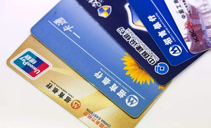 银行卡为什么被冻结