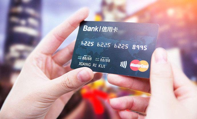 信用卡能注销吗
