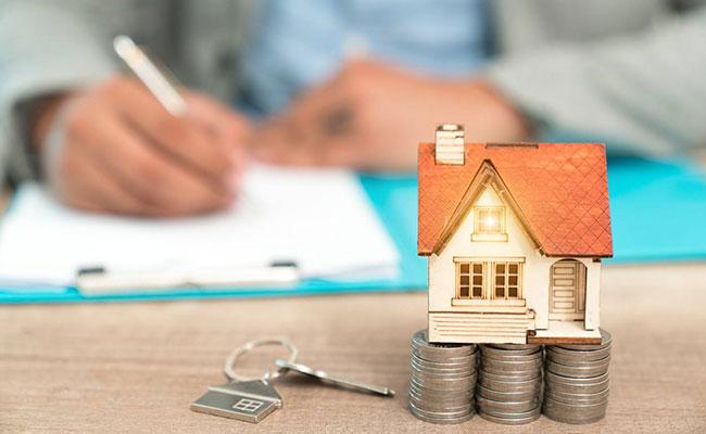 公积金贷款利率多少