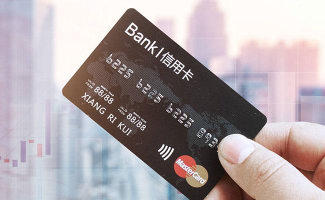信用卡丢失怎么知道卡号