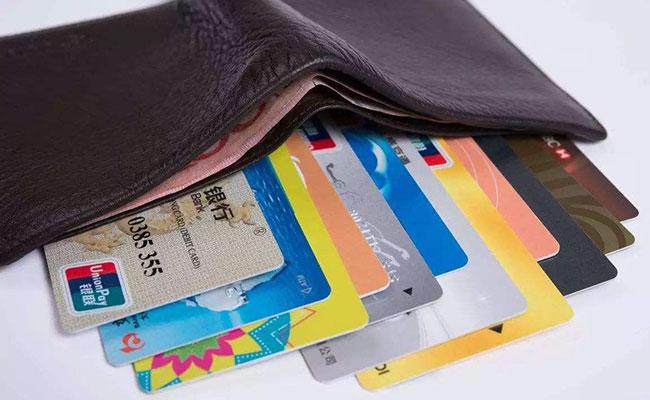 银行卡异地如何注销