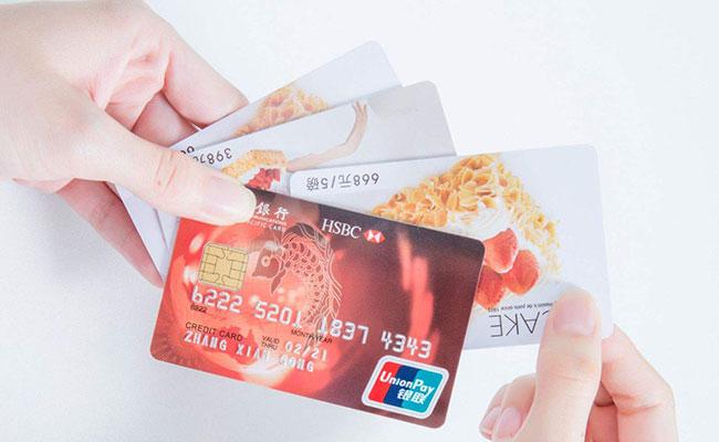 信用卡逾期多久上征信报告