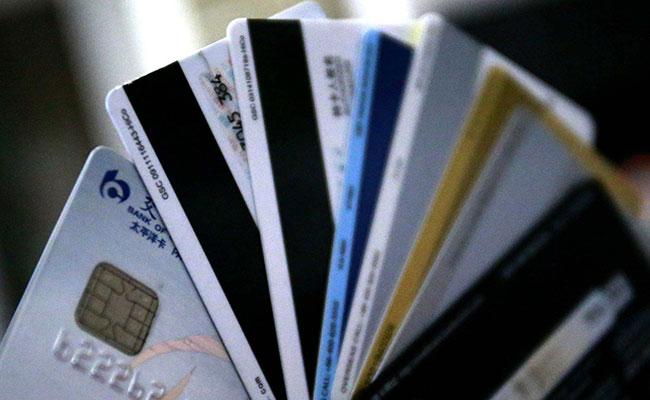 信用卡取现利息高吗