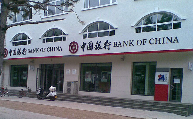 中国银行短信提醒收费吗