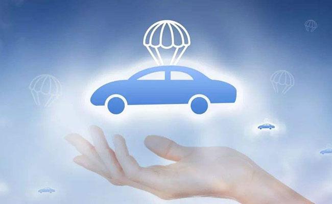 单位车辆买保险需要什么证件