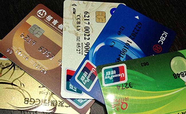 银行卡激活才可以使用吗