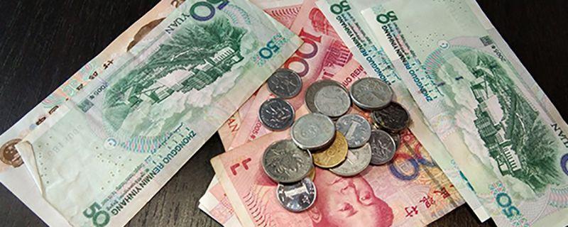 中信银行房子抵押贷款房产证是否押在银